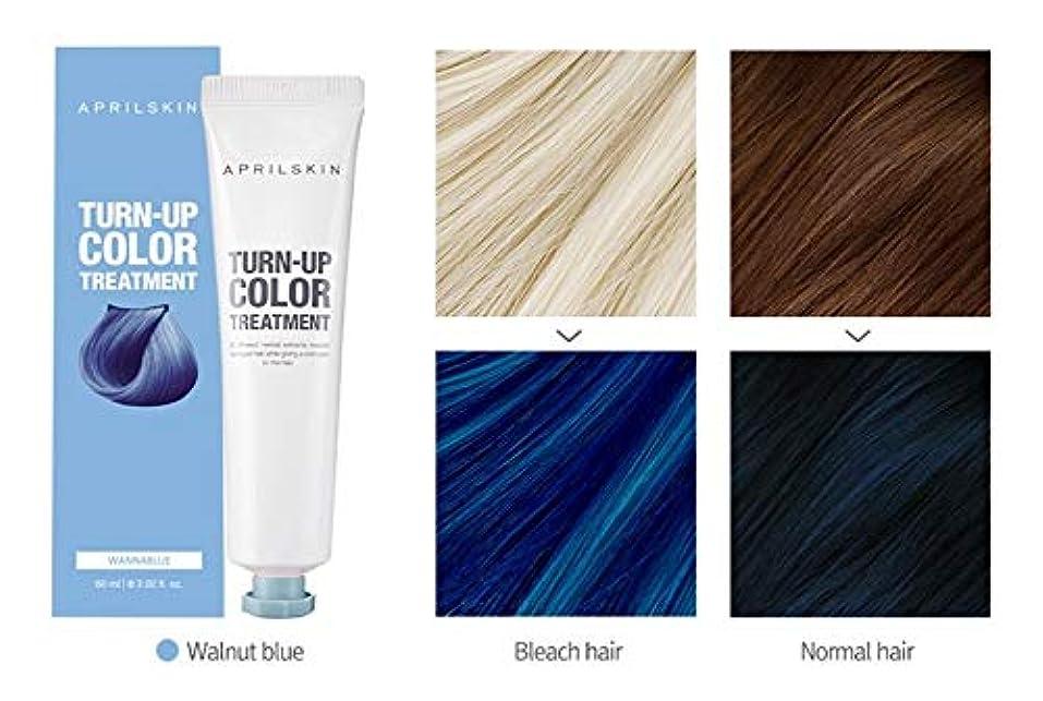のためにペンフレンド黒April Skin(エイプリルスキン) ターンアップカラー トリートメント/Turn up Color Treatment 60ml (Walnut Blue)/K-Beauty