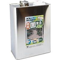 アーバンテック 砂利固め剤 かんたん固まるくん 4kg