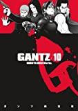 Gantz Volume 10
