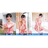 【須藤凜々花】 公式生写真 AKB48 49thシングル 選抜総選挙 ロケ生写真 vol.1 3種コンプ
