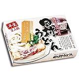 本場 讃岐うどん 田村うどん 2食入 X3箱 セット (国内産小麦100%使用) (半生麺)
