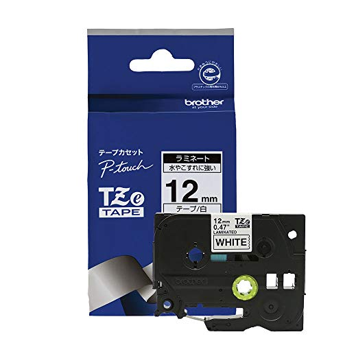 ピータッチ ラミネートテープ 白ラベル TZe-231 [黒文字 12mm×8m]