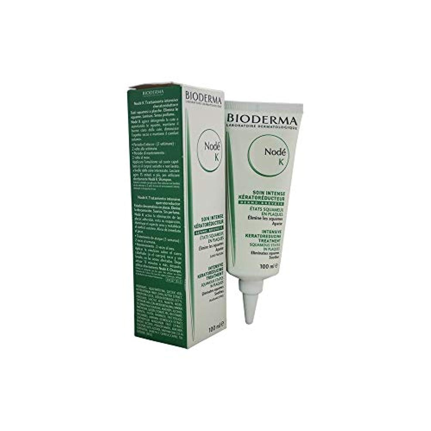 辞書自動的におノードk乳剤100ミリリットル
