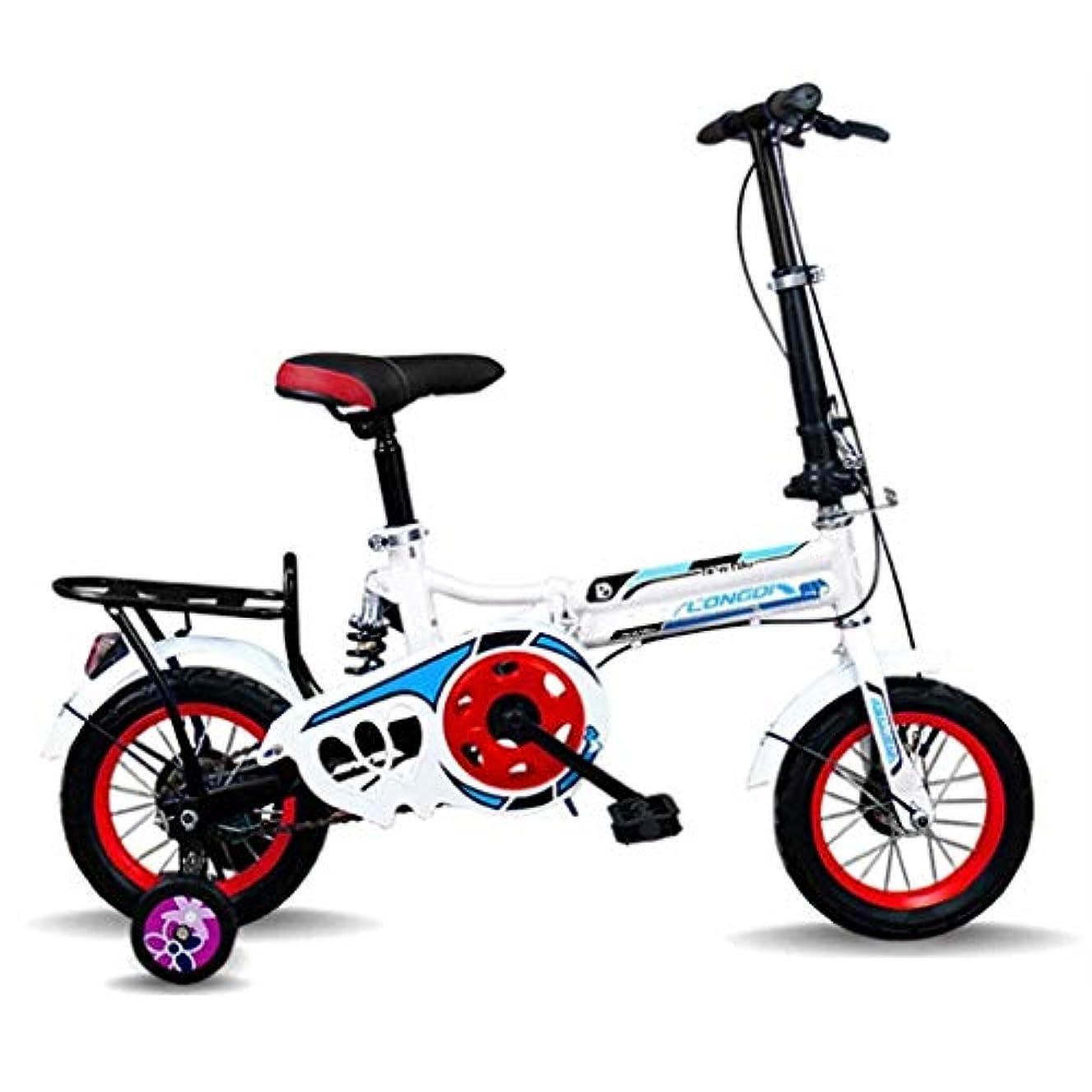 雑多なロードブロッキング革命Luckya 子供の折りたたみ自転車12インチ超軽量ポータブル自転車の男性と女性の小中学校の自転車は子供のベストギフト与える(カラー:WHITE、サイズ:12インチ) マウンテンバイク