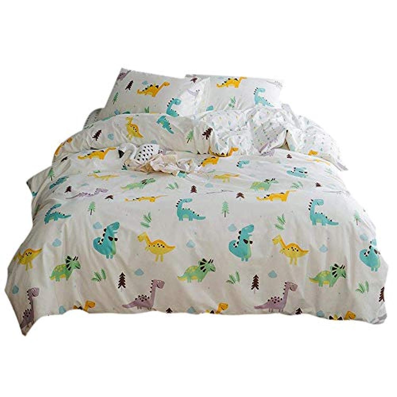 Fendieホーム寝具フルクイーン布団カバーセット隠しファスナー付きキッズティーン低刺激性の掛け布団カバー3個4つコーナーTies Twin (68 x 86 Inch) ホワイト FD23072-T6