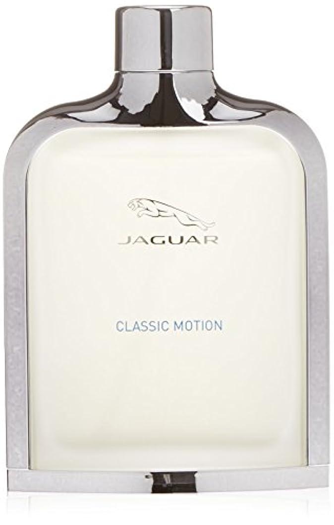徹底的に広範囲にタイムリーなジャガー ジャガークラシック モーション EDT 100mL