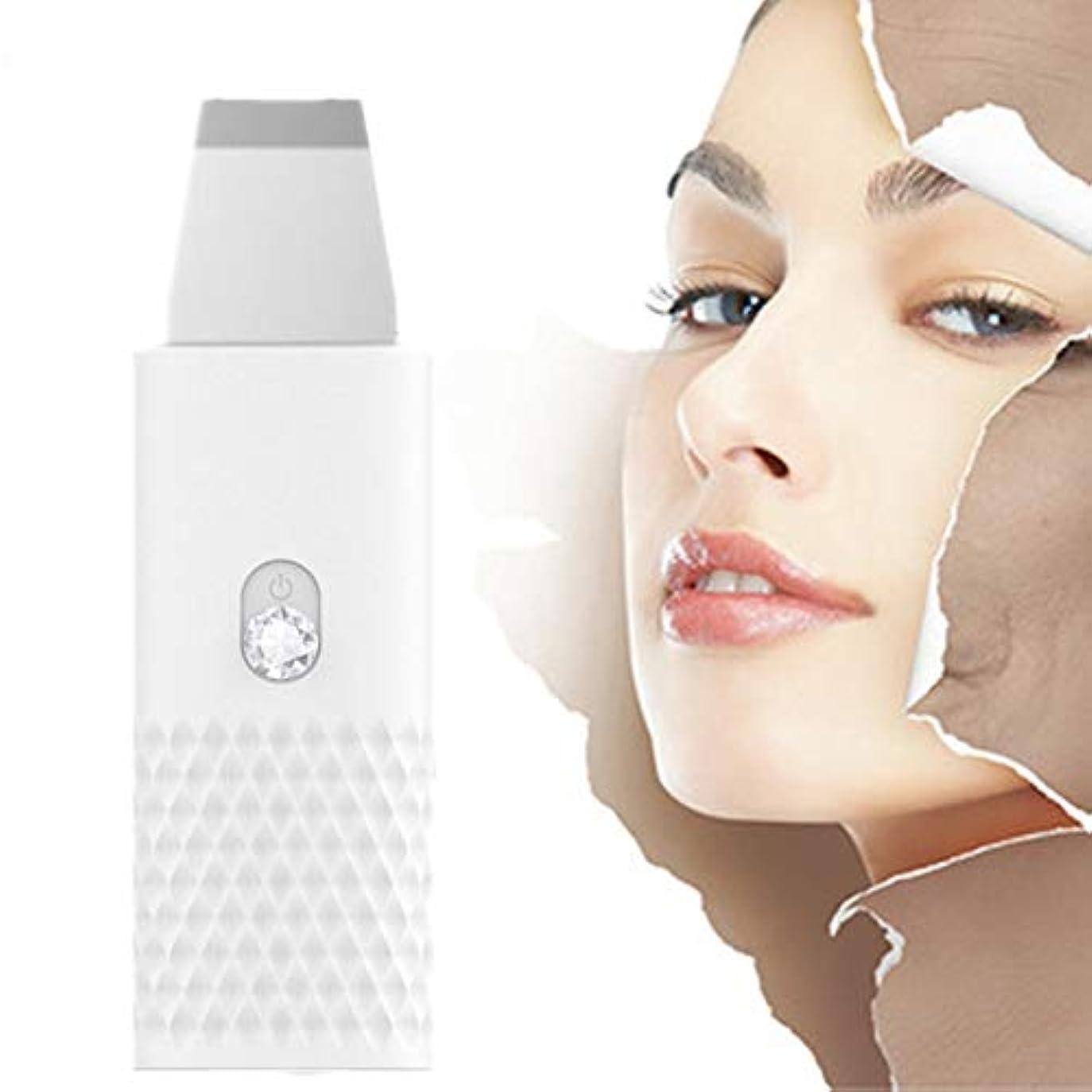 検査省略移行するツールクレンザー古い角質除去ホワイトピーリング顔の皮膚のスクラバーブラックヘッドリムーバー毛穴クリーナー電気EMS導入モードUSB充電女性のスキンマッサージスクラバー・フェイシャルリフティング