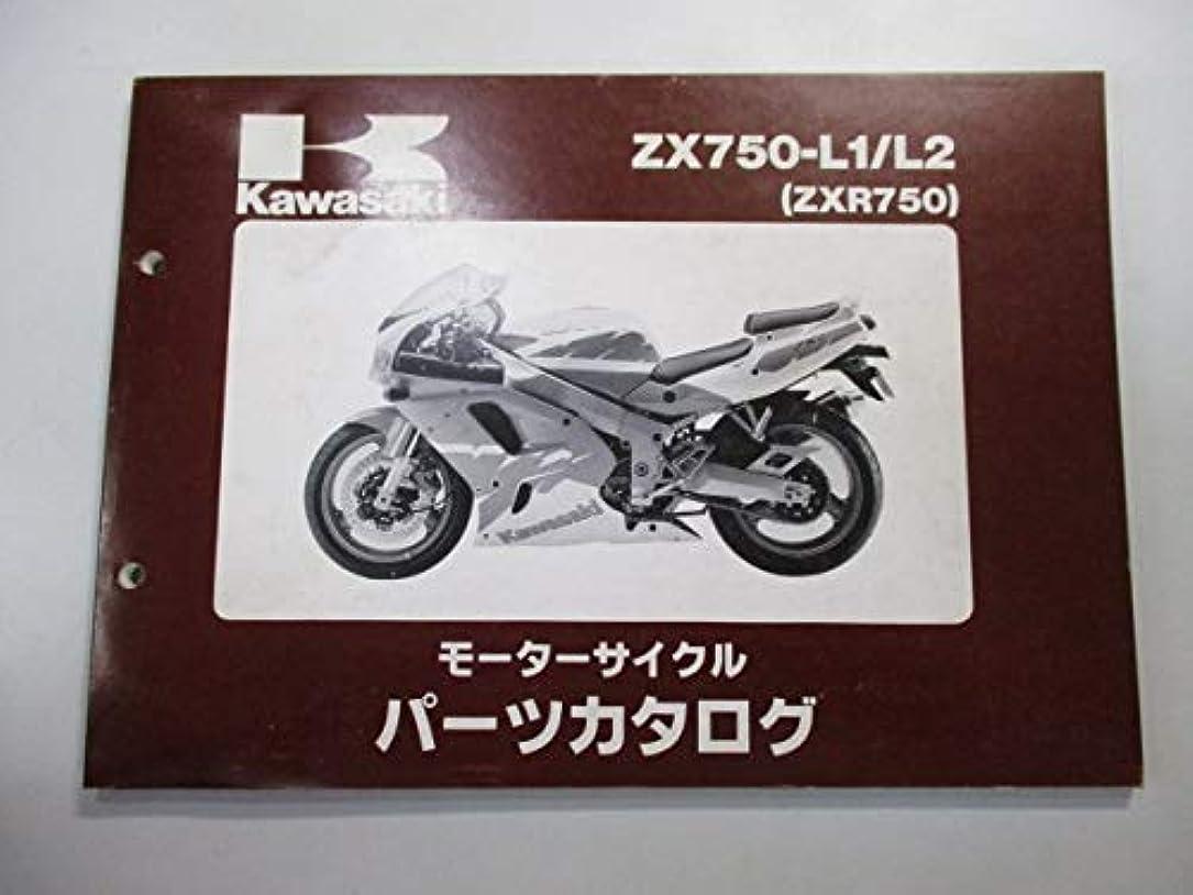 推進満足祖母中古 カワサキ 正規 バイク 整備書 ZXR750 パーツリスト 正規 パーツカタログ 整備書