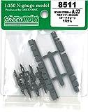 グリーンマックス Nゲージ 動力台車枠・床下機器セット A-27 KDタイプ+4531BM 8511 鉄道模型用品