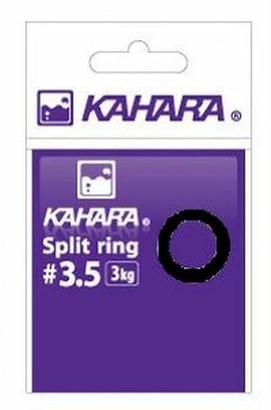 ペインレポートを書く野生カハラジャパン(KAHARA JAPAN) スプリットリング ブラック
