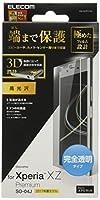 エレコム Xperia XZ Premium フィルム 液晶保護フィルム 画面の隅から隅までしっかり保護できるフルラウンド設計 光沢 PM-XXZPFLRG