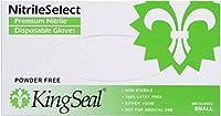 KingSeal nitrileselect粉末ゼロプレミアムホワイトニトリル使い捨て手袋 S ホワイト 975-06