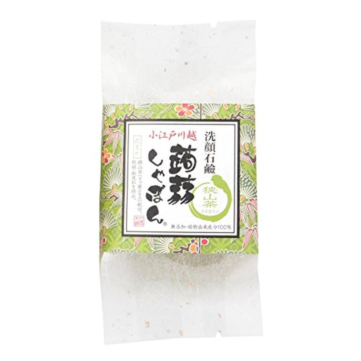 ひどい治す国際川越蒟蒻しゃぼん狭山茶(さやまちゃ)