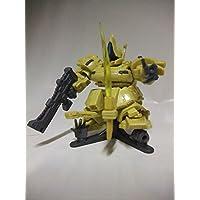 機動戦士ガンダム ガシャポン戦士フォルテ#06 [F035.ジ?O](単品)