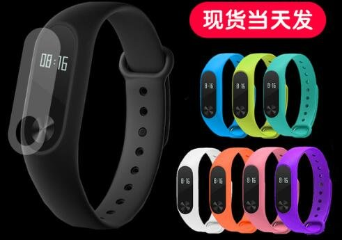 Xiaomi Mi Band 2 有機EL液晶搭載,時刻チェック可能 ライト...