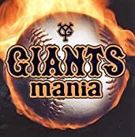 Giants Mania by Various Artists (2001-08-22)