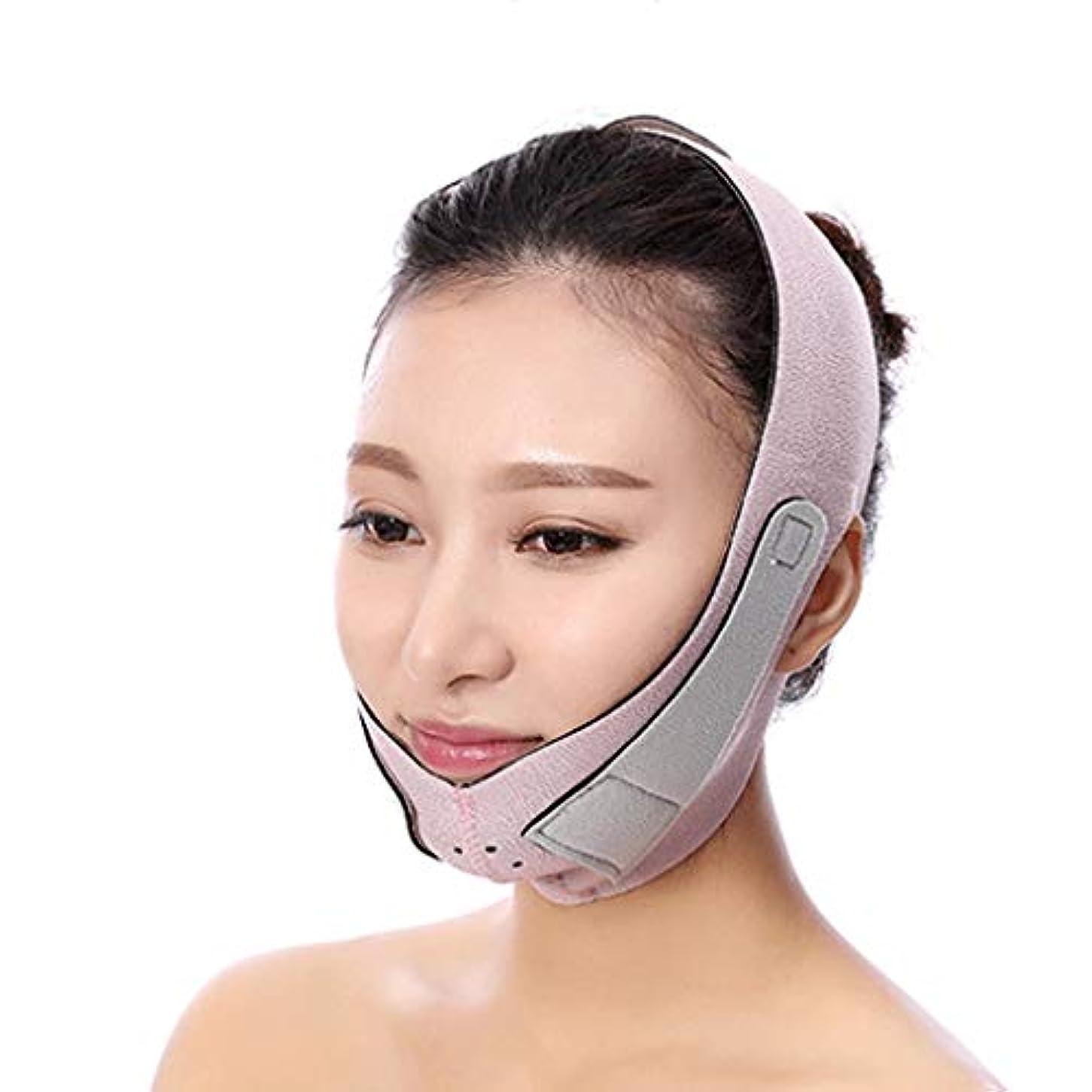 ブース置き場衛星Jia He 軽量 薄い面ベルト、Vフェイスリフト包帯通気性面痩身二重顎通気ファーミングプルフェイスリフトフェイスマスク ## (Color : Pink)