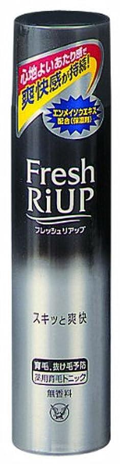 のれん絵選ぶ大正製薬 フレッシュリアップ 薬用育毛トニック 185g