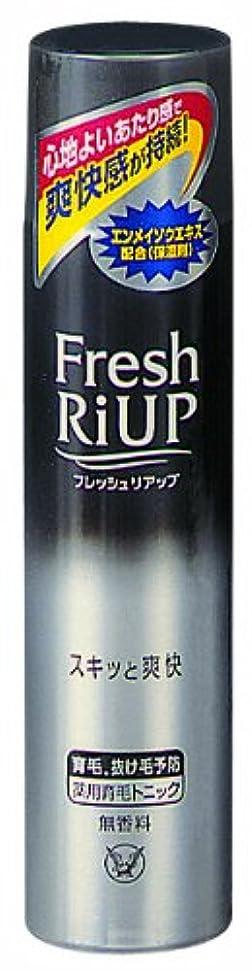 提出する簡単に復活大正製薬 フレッシュリアップ 薬用育毛トニック 185g