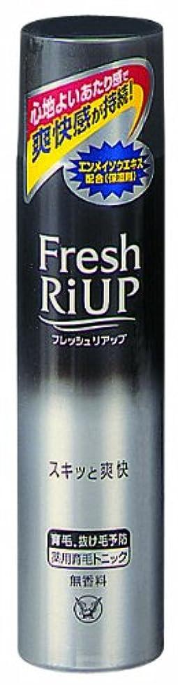刈るサロン世界的に大正製薬 フレッシュリアップ 薬用育毛トニック 185g