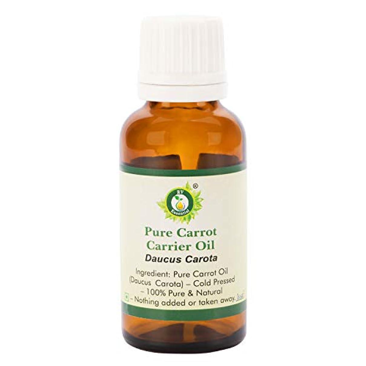 最初にがっかりする鬼ごっこピュアキャロットキャリアオイル100ml (3.38oz)- Daucus Carota (100%ピュア&ナチュラルコールドPressed) Pure Carrot Carrier Oil