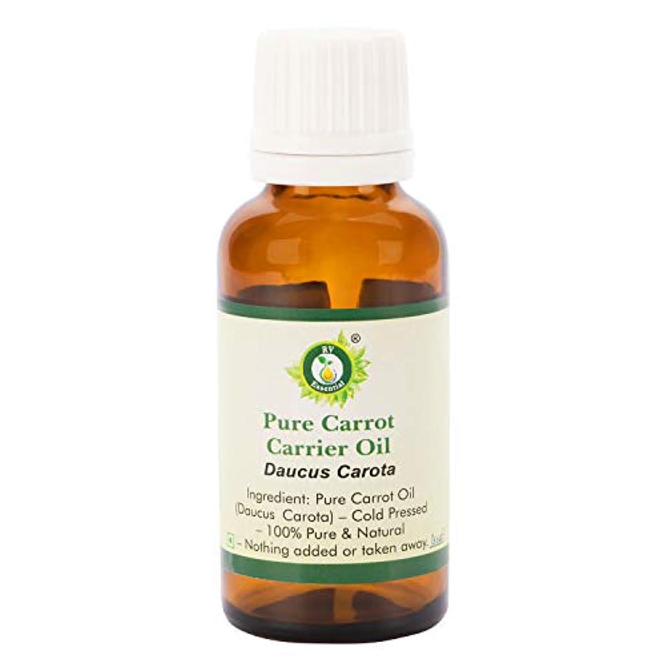 なしで予測する保険をかけるピュアキャロットキャリアオイル100ml (3.38oz)- Daucus Carota (100%ピュア&ナチュラルコールドPressed) Pure Carrot Carrier Oil
