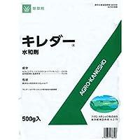 アグロカネショウ コケ用除草剤 キレダー(水和剤) 500g