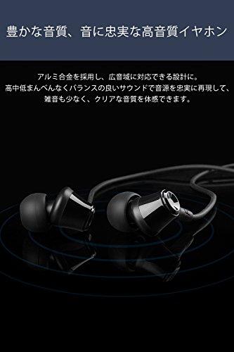 【通勤・通学に最適】B10 SoundPEATS サウンドピーツ イヤホン 高音質 カナル型 [メーカー1年保証]コンパクト 軽量 着け心地抜群 ステレオイヤフォン カナル型イヤホン ヘッドホン ブラック