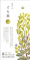 【有機栽培・さっぱりとした旨味】爽やか ぐり茶