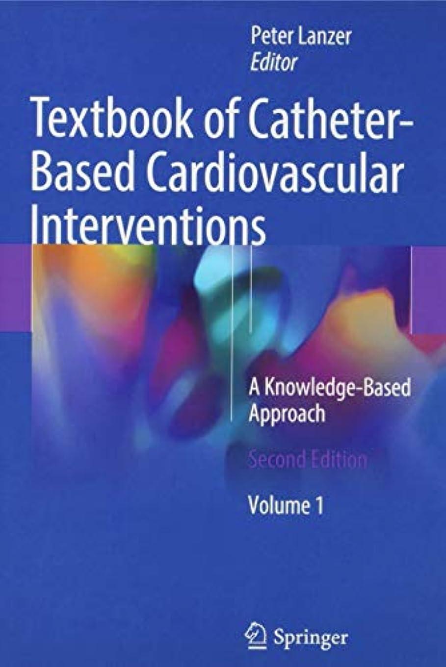 空港安心複合Textbook of Catheter-Based Cardiovascular Interventions: A Knowledge-Based Approach