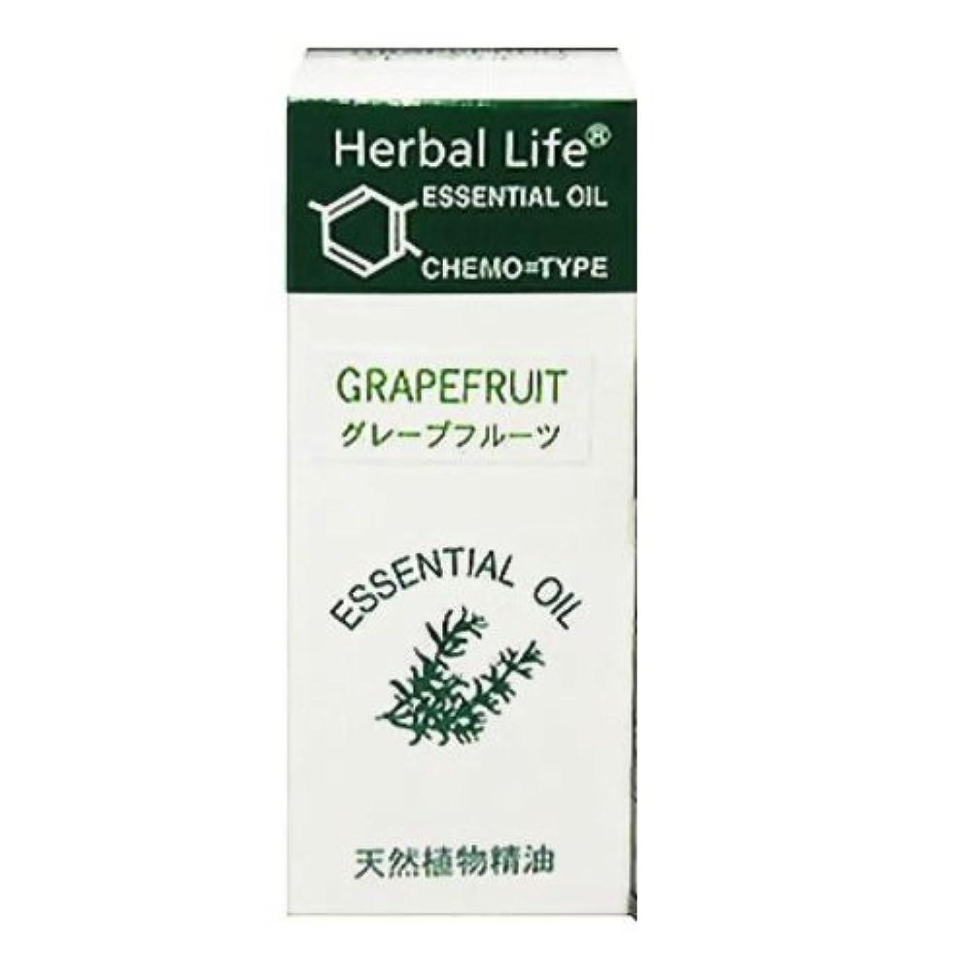 嫌い振り返る振り返る生活の木 エッセンシャルオイル グレープフルーツ 10ml