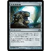 マジック:ザ・ギャザリング 【写本裁断機/Codex Shredder】【アンコモン】RTR-228-UC ≪ラヴニカへの回帰 収録≫