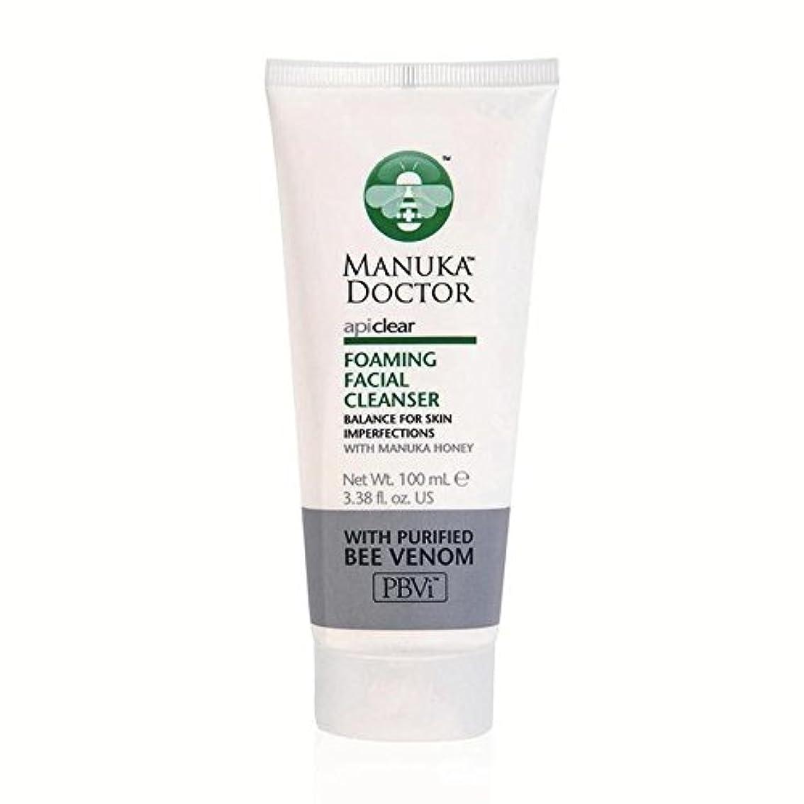 講師衣装すずめマヌカドクター明確な泡立ち洗顔料の100ミリリットル x4 - Manuka Doctor Api Clear Foaming Facial Cleanser 100ml (Pack of 4) [並行輸入品]