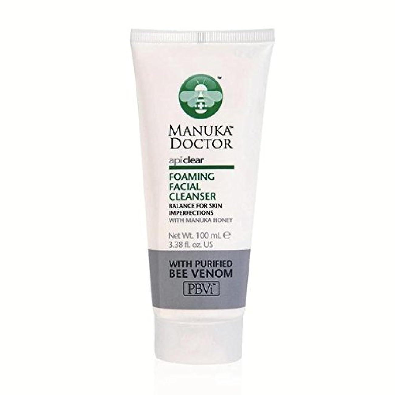 含める右より平らなマヌカドクター明確な泡立ち洗顔料の100ミリリットル x2 - Manuka Doctor Api Clear Foaming Facial Cleanser 100ml (Pack of 2) [並行輸入品]