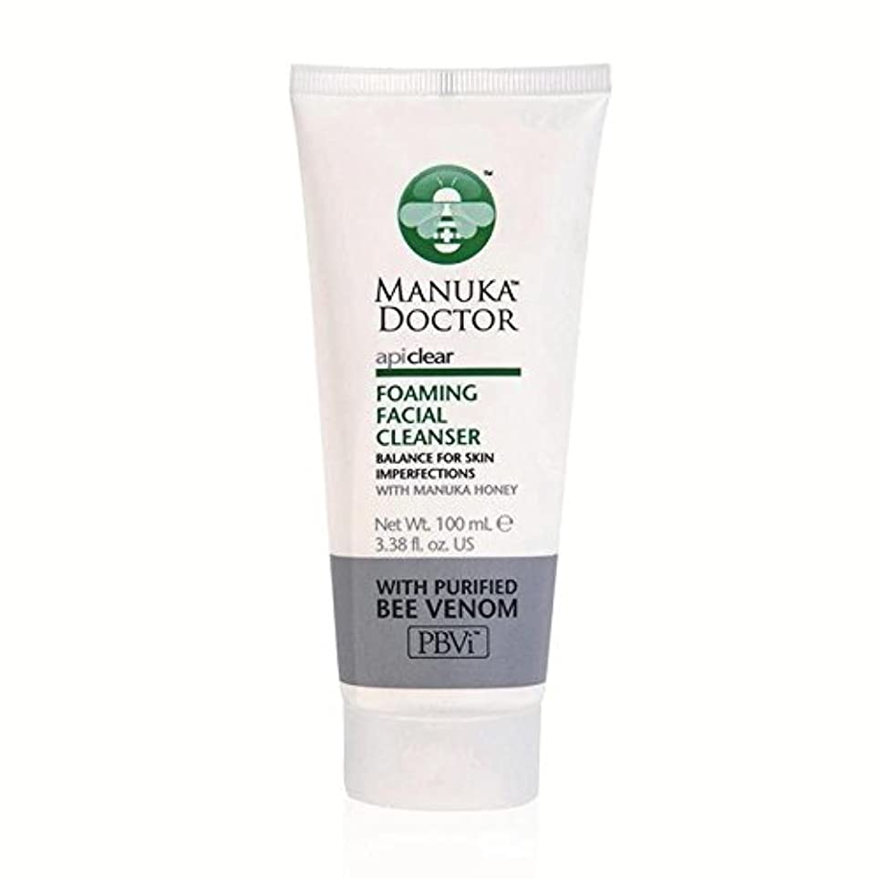 黄ばむ胚ヒューズマヌカドクター明確な泡立ち洗顔料の100ミリリットル x2 - Manuka Doctor Api Clear Foaming Facial Cleanser 100ml (Pack of 2) [並行輸入品]