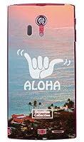 [ARROWS X LTE F-05D/docomo専用] スマートフォンケース HawaiianCollectionシリーズ ラニカイサンライズ (クリア) 【光沢なし】 DFJF5D-PCEN-204-S423