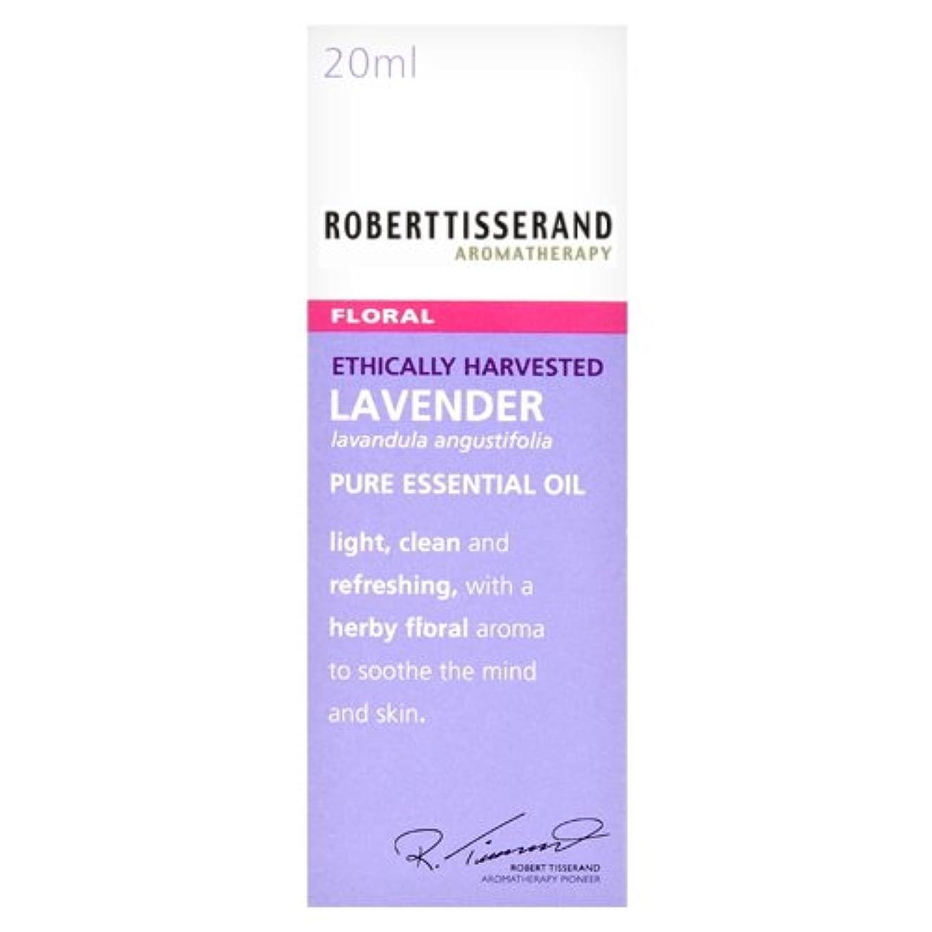 背の高い海外でしてはいけないロバートティスランド ラベンダー(真正ラベンダー) 20ml