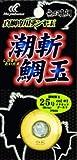 無双真鯛フリースライド 真鯛専用テンヤ玉 潮斬鯛玉 15号 P560 メタリックレッド #3 1個
