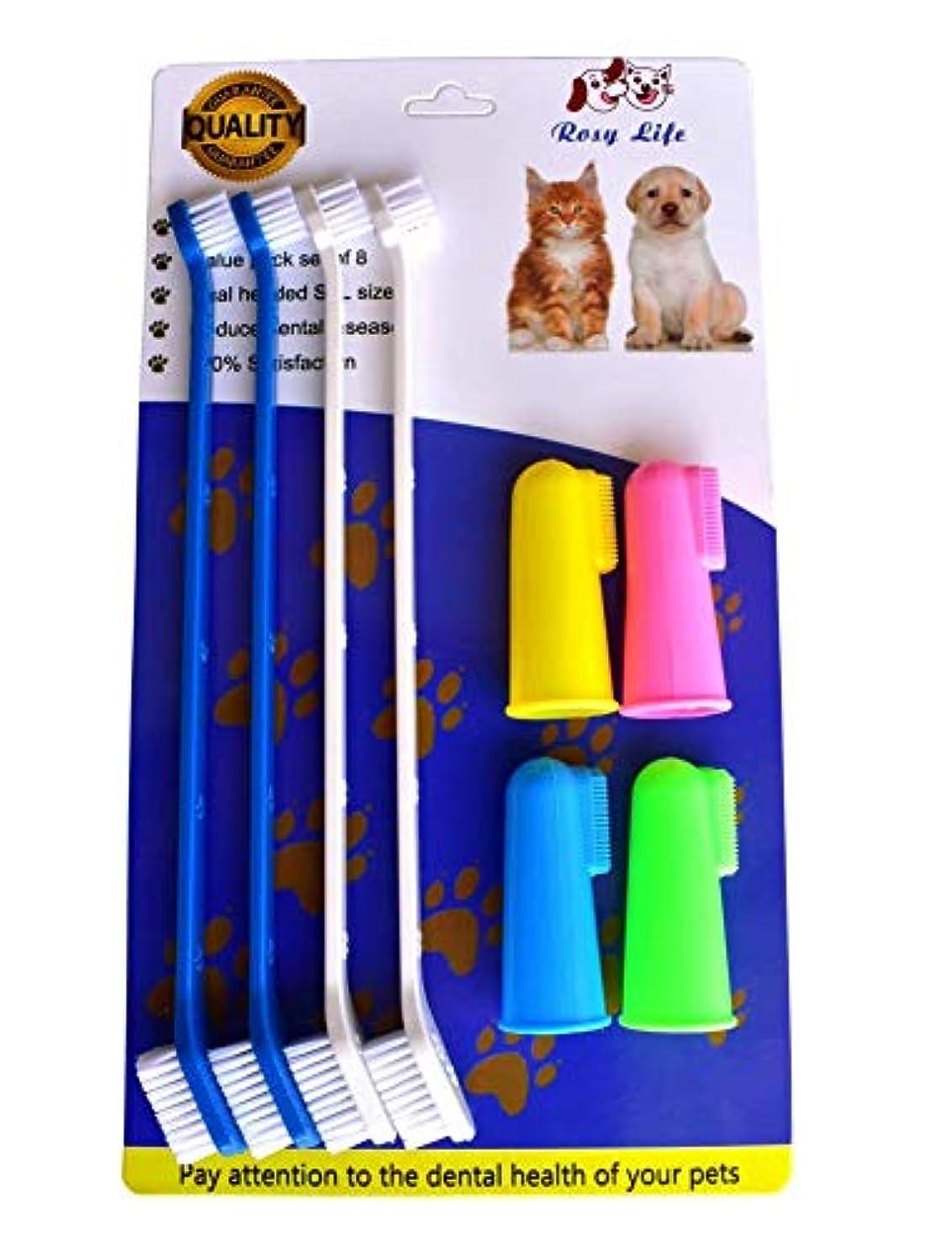 なくなる歩くボンドRosyLife 大型犬 小さなペット 犬柔らかい歯ブラシ犬用歯ブラシ指歯ブラシ ペット 歯ブラシ 4中性サイズ+ 4頭歯ブラシ