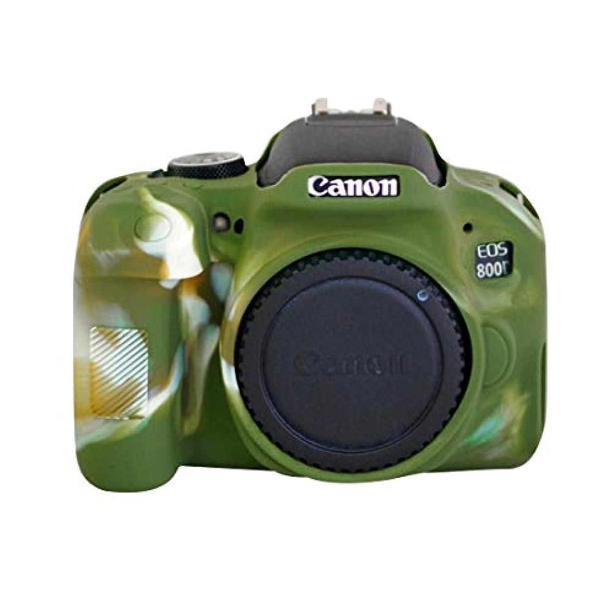 ジョットディボンドンサロン帝国KUNPN PULUZキヤノンEOS 800D防水カメラケースのソフトシリコン保護ケース (Size : Pu7109a)