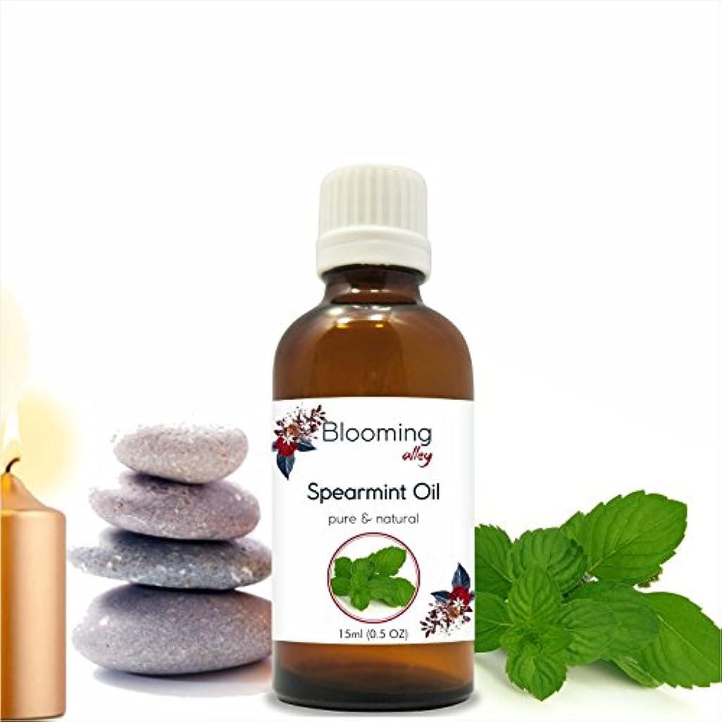 モチーフかまどサドルSpearmint Oil(Mentha Spicata) Essential Oil 15 ml or .50 Fl Oz by Blooming Alley