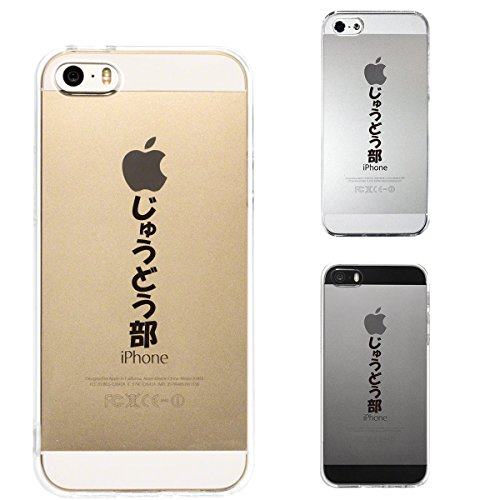 iPhone SE iPhone5S/5 対応 ソフト クリ...
