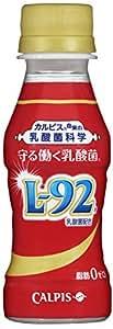 カルピス 守る働く乳酸菌 L-92 100ml×30本