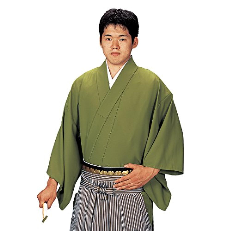 袴下着物 きもの メンズ 男性用 仕立上がり 舞台 舞踊 大きいサイズ 深緑 5546