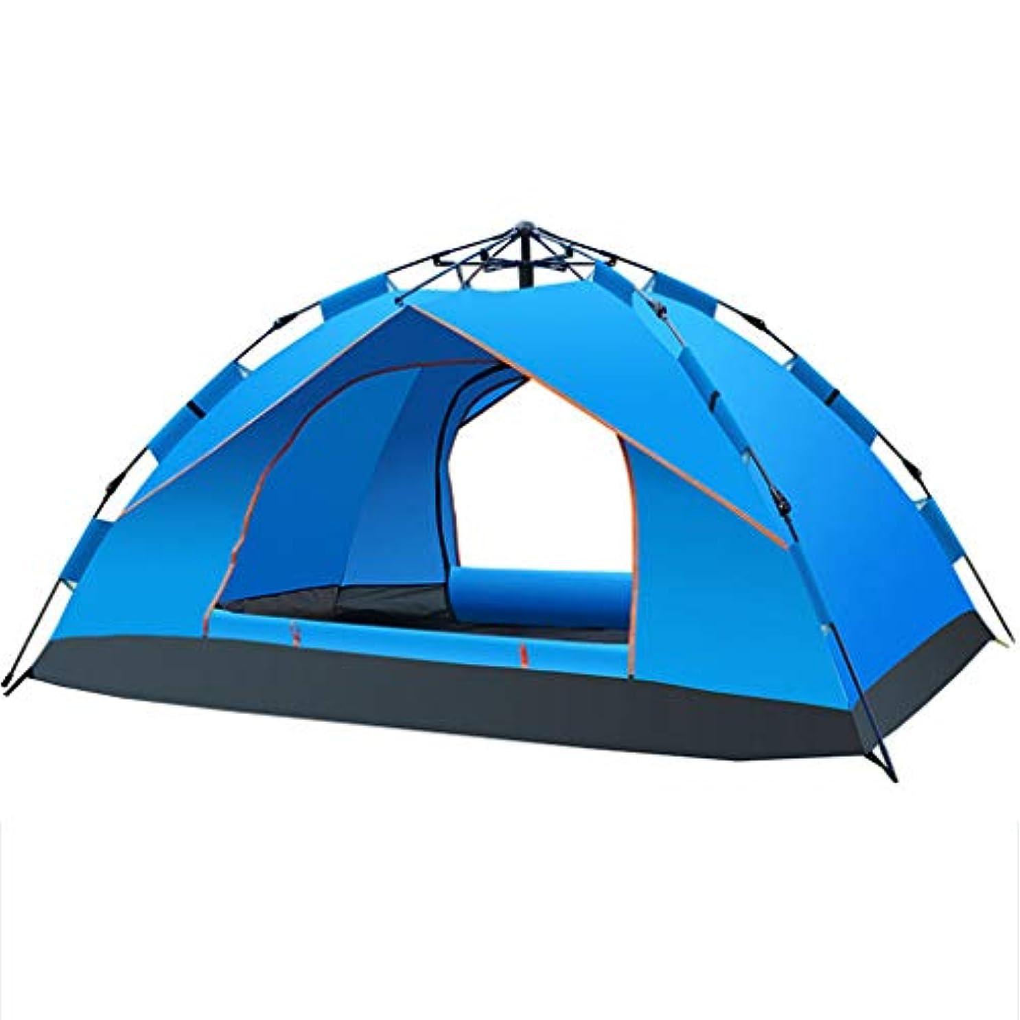 主婦奇跡バイバイキャンプテント2人ポップアップ、簡単防水軽量インスタント自動テント、ビーチファミリー屋外ガーデン釣りピクニック、丈夫なブルー