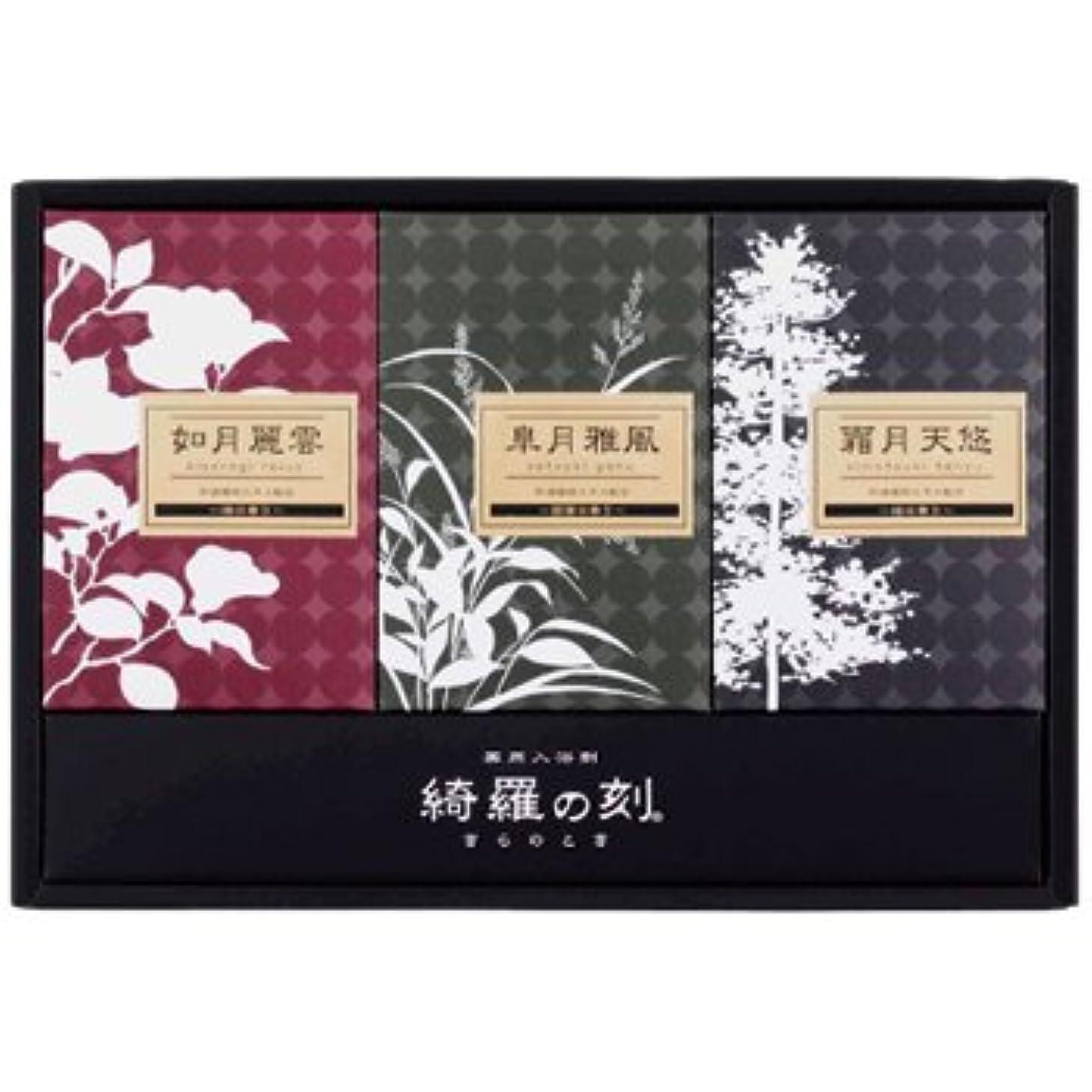 剣肉屋科学的北陸化成 薬用入浴剤 綺羅の刻 KRA-15