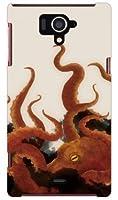 [AQUOS ZETA SH-04F/docomo専用] Coverfull スマートフォンケース Octopus design by DMF DSH04F-ABWH-151-M945