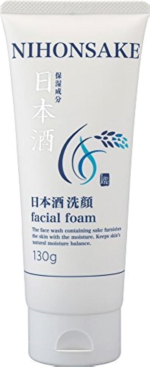 比喩明示的に内なるビューア 日本酒 洗顔フォーム 130g