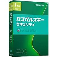 カスペルスキー セキュリティ (最新版)   1年5台版   パッケージ版   ウイルス対策   Windows/Mac…