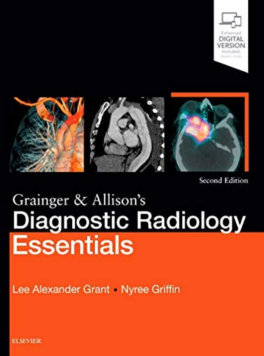 お肉セイはさておき汚れたGrainger & Allison's Diagnostic Radiology Essentials, 2e